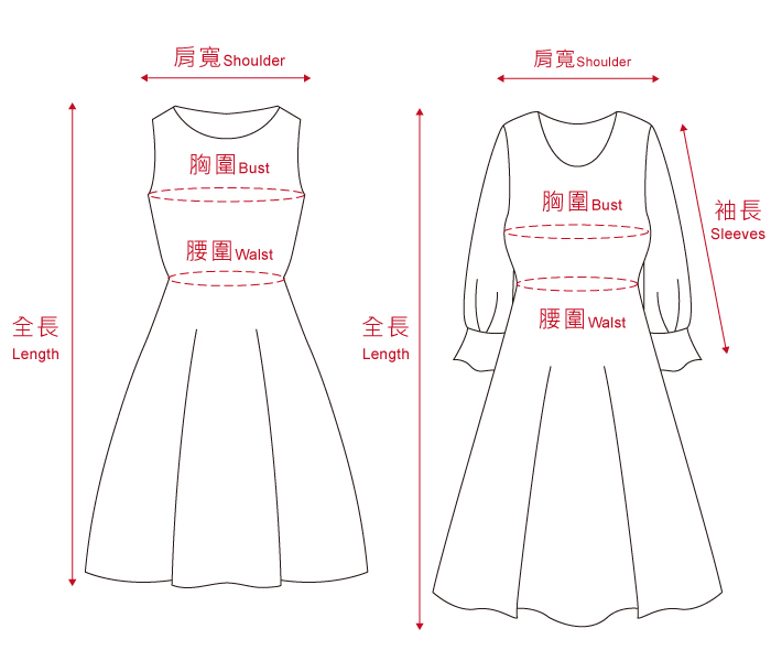 Temperament design  dress